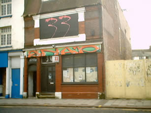 The 33 Art's Centre (Now demolished)